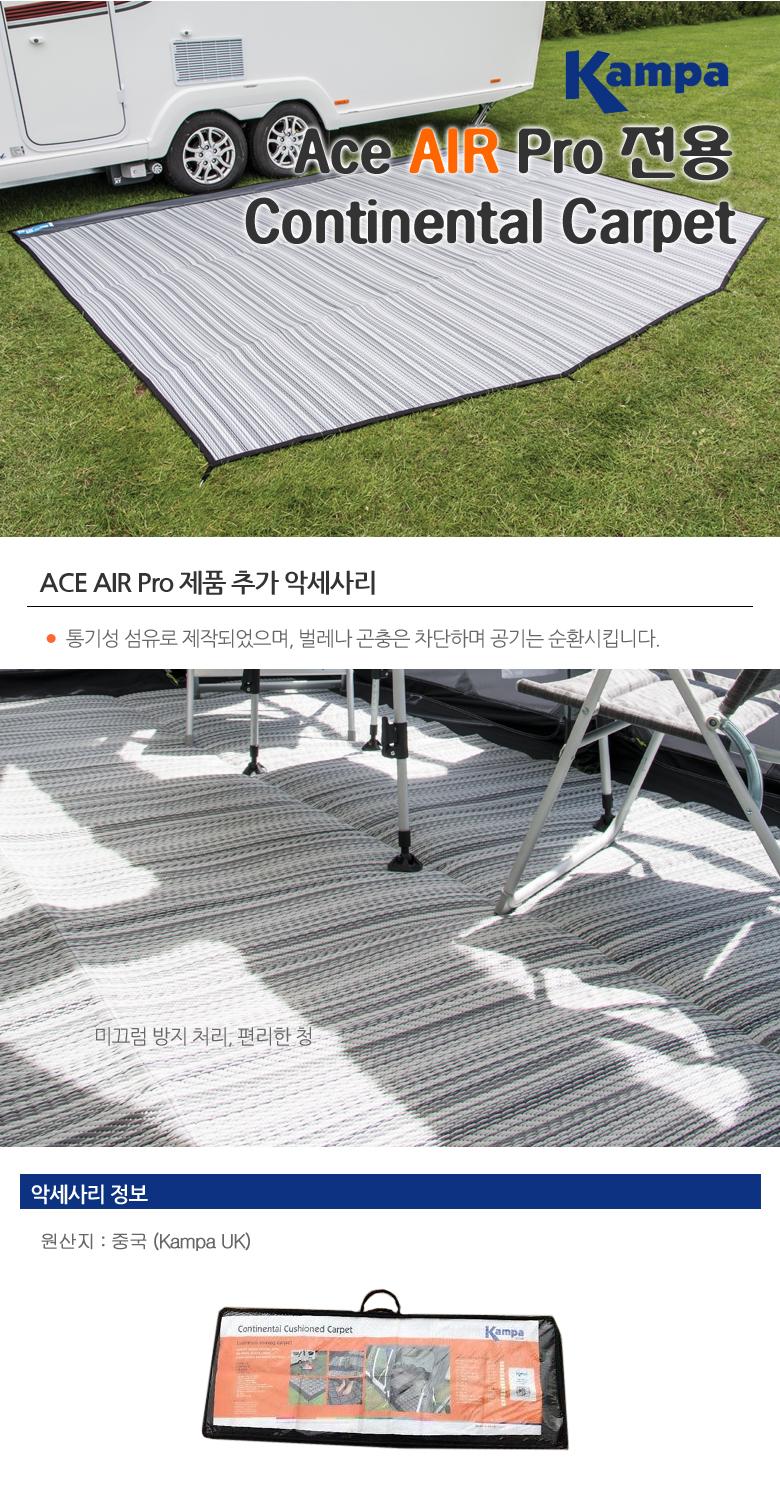 Cushioned Carpet.jpg